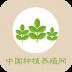 中国种植养殖网 v1.8.0