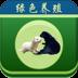 中国绿色养殖平台 v2.2.55.1