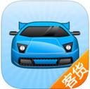 驾考宝典客货车iPhone版 v6.4.3