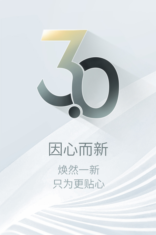 广银信用卡app图1