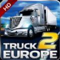 欧洲卡车模拟2遨游中国游戏官方最新版 v1.0.5