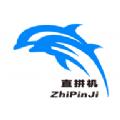 直拼机app官方安卓版 v1.0.0