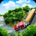 农业运输模拟器游戏官方版 v1.0