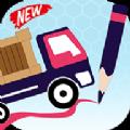 物理卡车画线游戏安卓版 v1.1