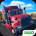3D货车模拟游戏官方手机版 v1.0