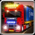 移动卡车模拟器游戏卡车全解锁内购破解版 v1.0