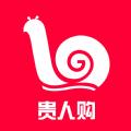 贵人购商城app手机版 v1.0