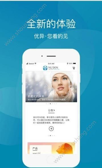 星享城app图2