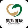 昊邦健康app手机版 v1.0.0