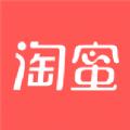 淘蜜app手机版 v1.0