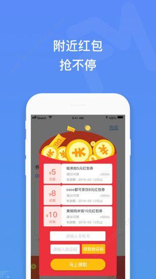 纷米app图2