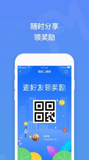 纷米app图片1