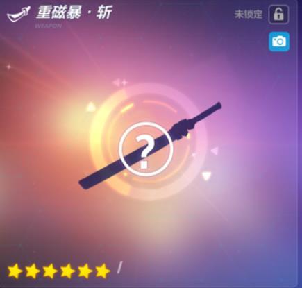 崩坏3手游3.6版本超限武器是什么 3.6版本超限武器获取方式[多图]