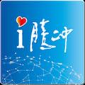 i腾冲app