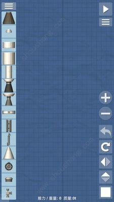 航天模拟器流浪地球完整图纸版本图片2