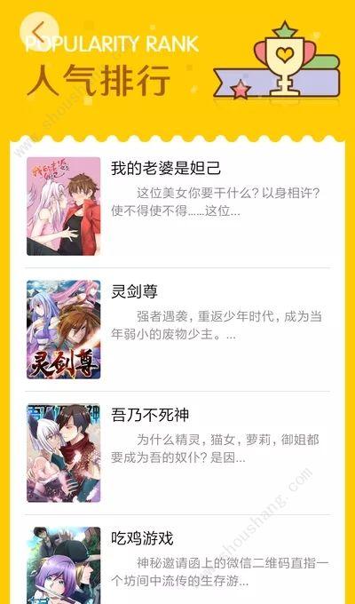 里番库app图2
