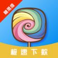 糖果借app手机版 v1.0.0