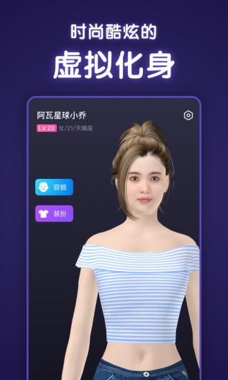 方舟app图3