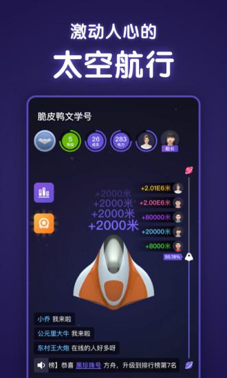 方舟app图片1