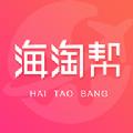 海淘帮app手机版 v1.0