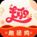 趣团购app手机版 v1.1.0