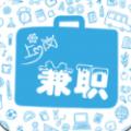 上岗兼职app安卓版 v1.0