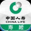中国人寿寿险app手机版 v2.1.0