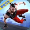 完美跑酷游戏中文汉化版 v1.0