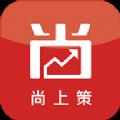 尚上策app官方最新版 v1.0.7