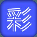 中国竞彩网官网手机版最新版 v1.0