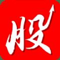 股天网配资app手机版 v1.0