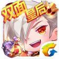 天天酷跑双面皇后官网最新版本 v1.0.62.0