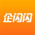 企闪闪app手机版 v1.0.0