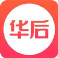 华后易购app最新版 v4.0.0
