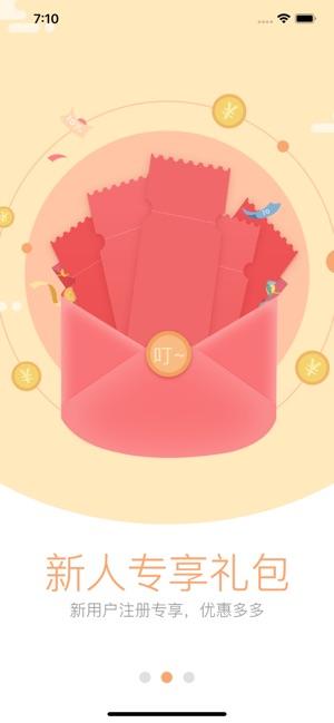叮咚快买app图2