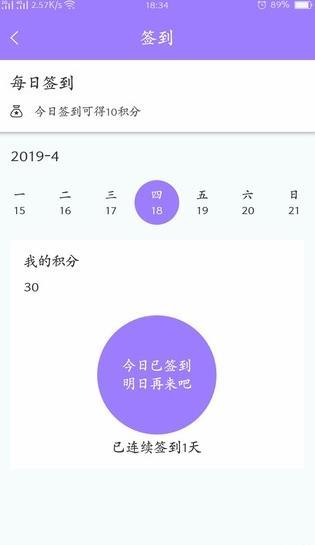 快乐卡友app图片1