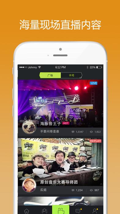 丝瓜咖app图2