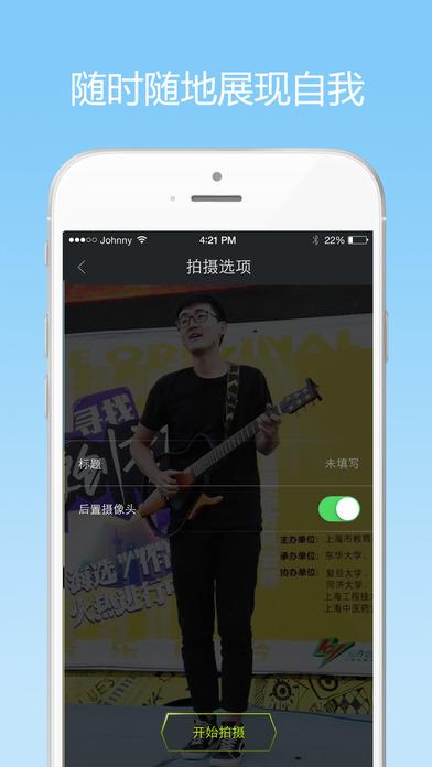 丝瓜咖app图片1