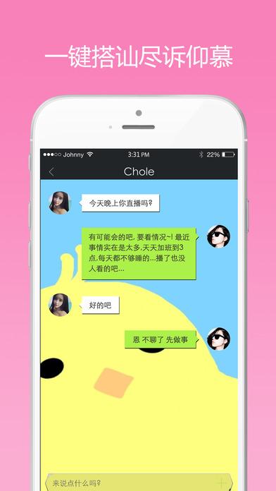 丝瓜咖app图1