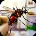 蚊子家庭生活模拟器3D游戏无限金币破解版 v1.0.0