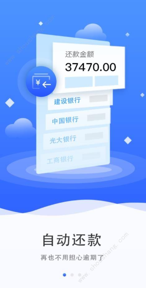 亿卡生活app图片1
