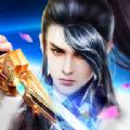 纵剑仙界之降魔录手游bt公益服变态版 v1.0