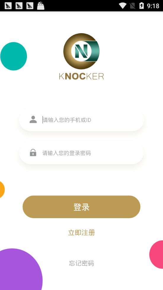 NOC诺克链app图片2
