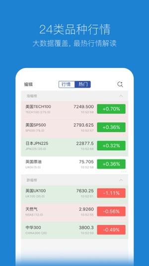 智选全球app图2