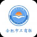 联合e家app手机版 v1.0.2