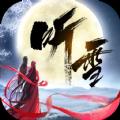 听雪血魔传手游官网版下载 v3.8.0