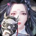 情天神魔手游官方版下载 v3.9.0