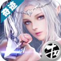 魔幻龙域超V版 v1.0.0