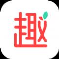趣种草官网app手机版 v1.0.3