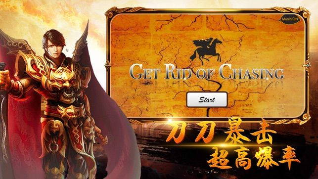 王城英雄热血版手游图3